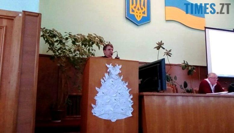 1 - Скандал: бюджет Житомирського району «годує» фіктивні спортивні гуртки