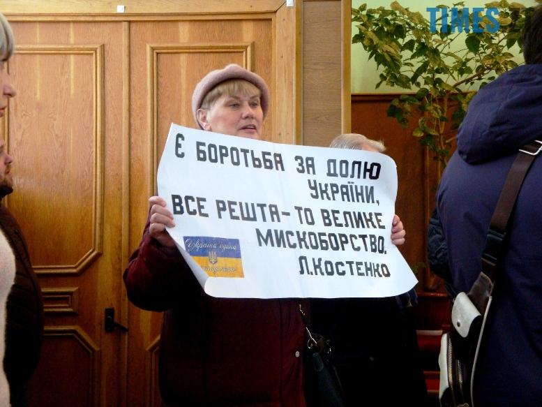 1 12 - Як Житомирська районна рада відправляла у відставку Порошенка