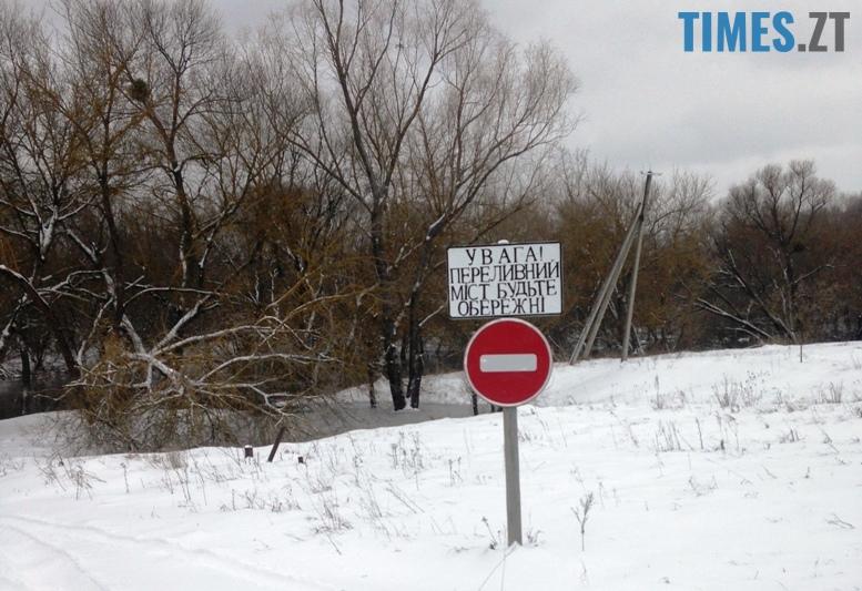 1 14 - Житомирщину накриває повінню. Тетерів затопив міст у Харитонівці (відео, фото)