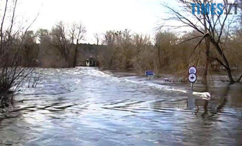 10 5 - Житомирщину накриває повінню. Тетерів затопив міст у Харитонівці (відео, фото)