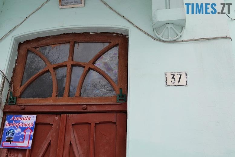 14 - Гордість і Ганьба Житомира: облуплена перлина на Великій Бердичівській, 37