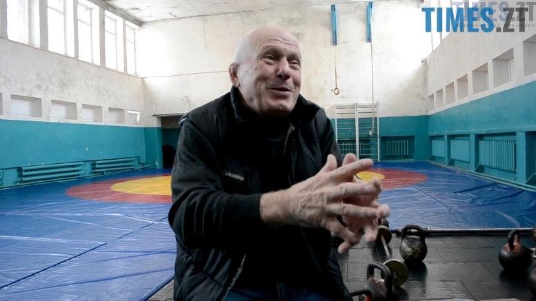 3 2 - Діаманти у попелі: як Григорій Боєв вирощує борців-чемпіонів у Житомирі (відео)