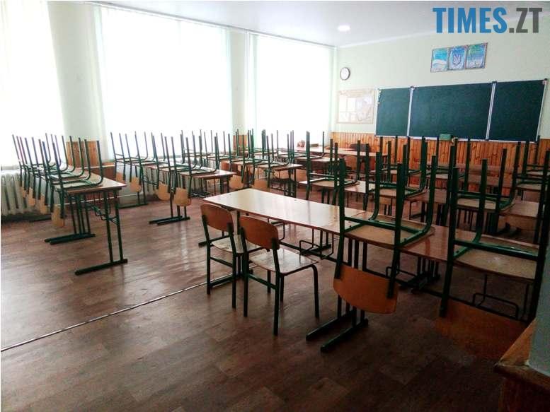 4 5 - Житомирські школи скучили за дітьми. Їх чекають «нульові» уроки