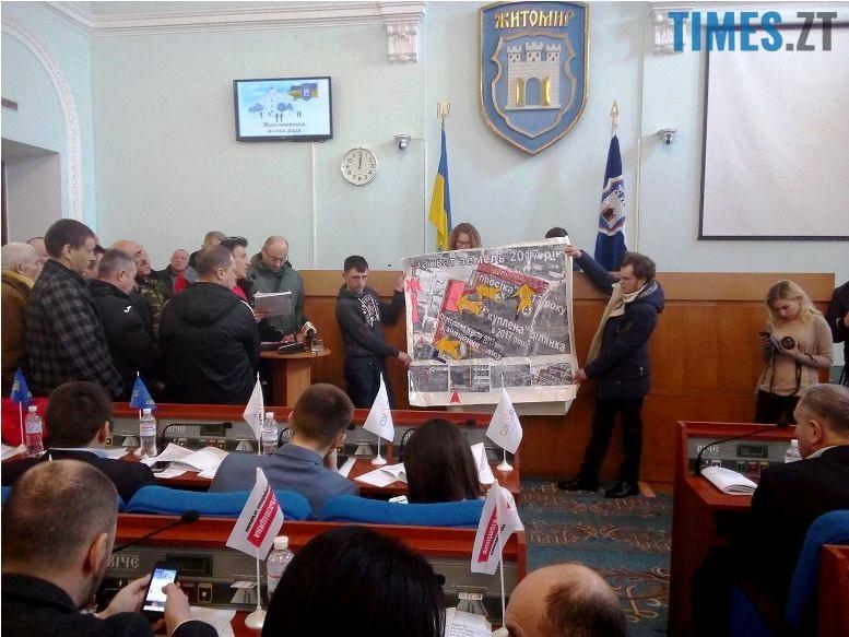 5 - Міську раду Житомира атакували невідомі. Сухомлин викликав поліцію