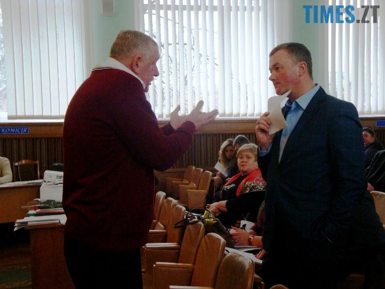 6 6 - Як Житомирська районна рада відправляла у відставку Порошенка