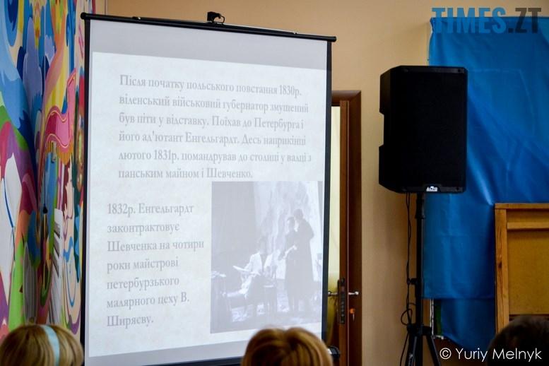 1 2 Копировать - День Шевченка у Бердичеві: молодь не прийшла на урочисту ходу