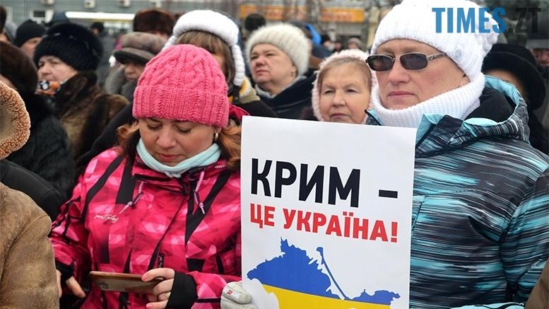 1 2 - «Путін – злочинець! Порошенку – імпічмент!» Мітинг у Житомирі