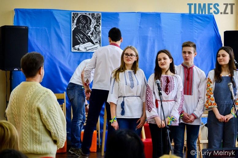 1 7 Копировать - День Шевченка у Бердичеві: молодь не прийшла на урочисту ходу