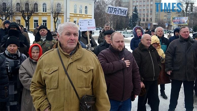 10 - «Путін – злочинець! Порошенку – імпічмент!» Мітинг у Житомирі