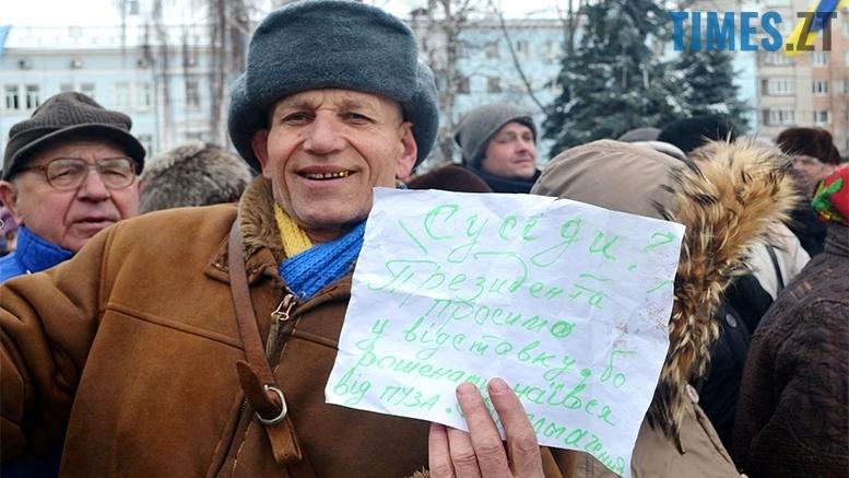 15 1 - «Путін – злочинець! Порошенку – імпічмент!» Мітинг у Житомирі