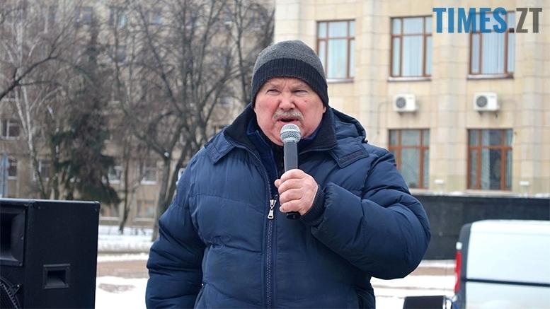 16 - «Путін – злочинець! Порошенку – імпічмент!» Мітинг у Житомирі