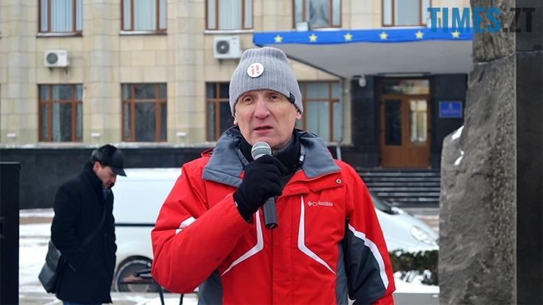 4 1 - «Путін – злочинець! Порошенку – імпічмент!» Мітинг у Житомирі