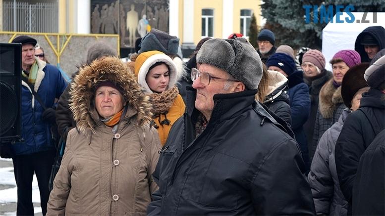 5 2 - «Путін – злочинець! Порошенку – імпічмент!» Мітинг у Житомирі
