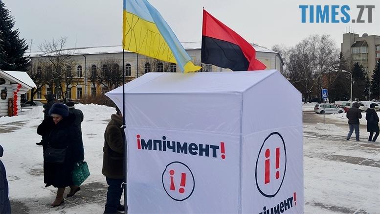 6 1 - «Путін – злочинець! Порошенку – імпічмент!» Мітинг у Житомирі