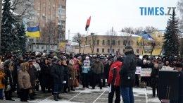 7 1 260x146 - «Путін – злочинець! Порошенку – імпічмент!» Мітинг у Житомирі