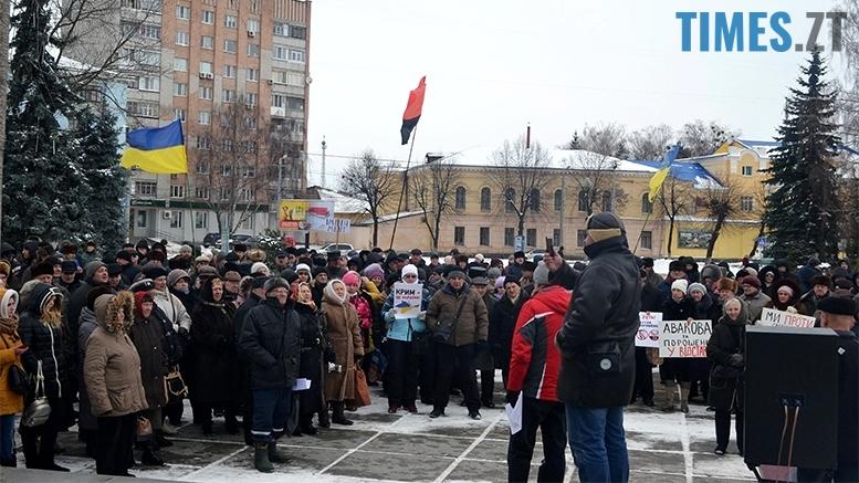7 1 - «Путін – злочинець! Порошенку – імпічмент!» Мітинг у Житомирі