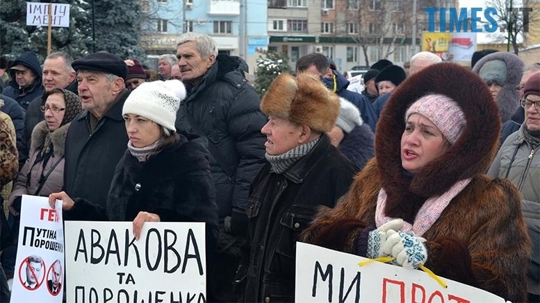 8 - «Путін – злочинець! Порошенку – імпічмент!» Мітинг у Житомирі
