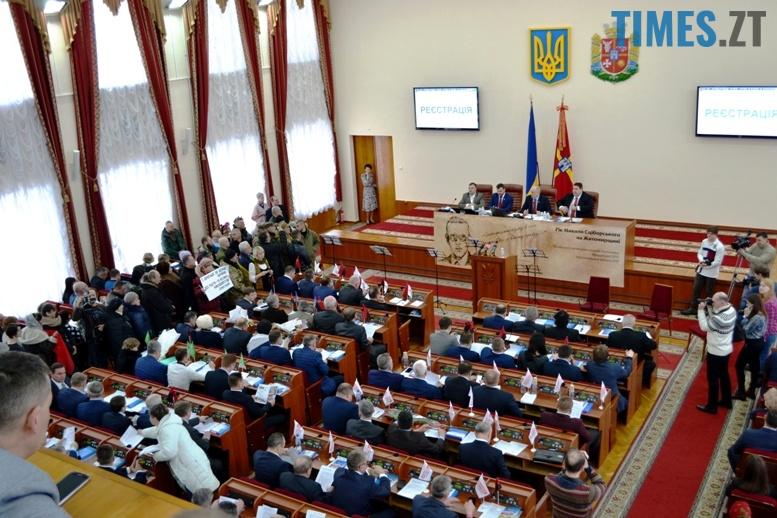 DSC 1734 - Житомирська облрада прирівняла партійний прапор ОУН(б) до державного