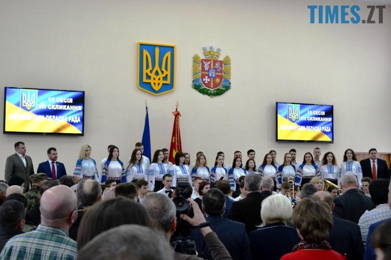 DSC 1735 - Житомирська облрада прирівняла партійний прапор ОУН(б) до державного