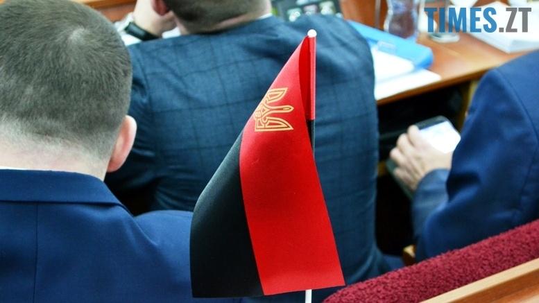 DSC 1787 - Житомирська облрада прирівняла партійний прапор ОУН(б) до державного