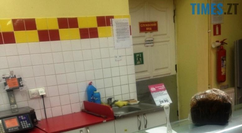 IMG 6338 - Супермаркет «Квартал»: просто низька охайність