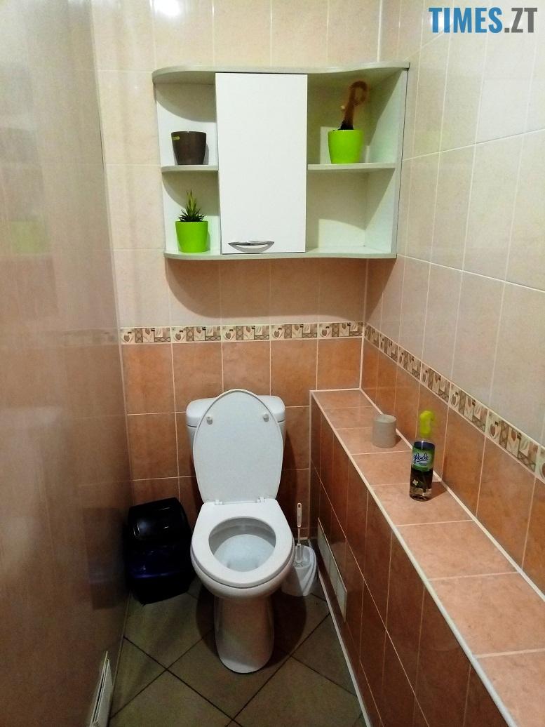 Тренажерний зал NRG - туалет | TIMES.ZT