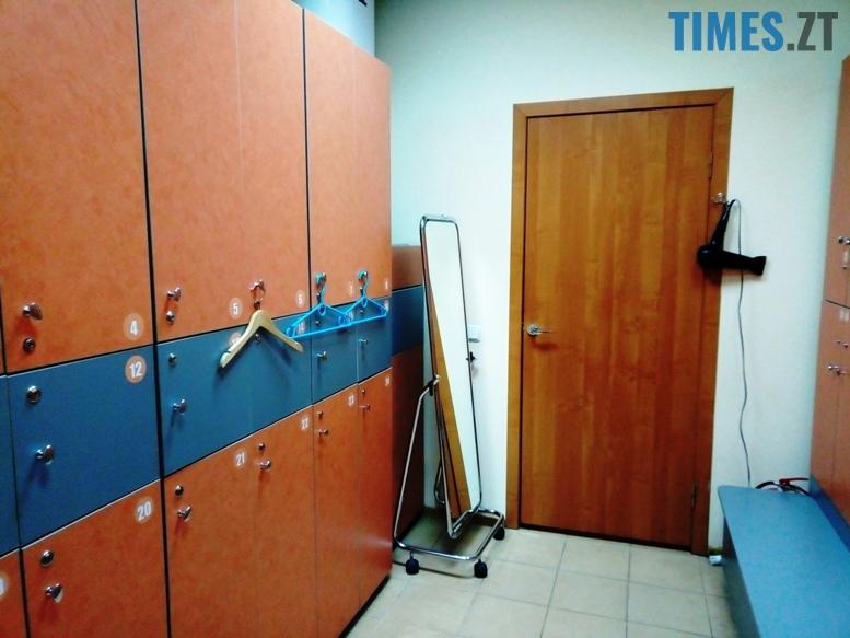Тренажерний зал Fitness City - роздягальня | TIMES.ZT