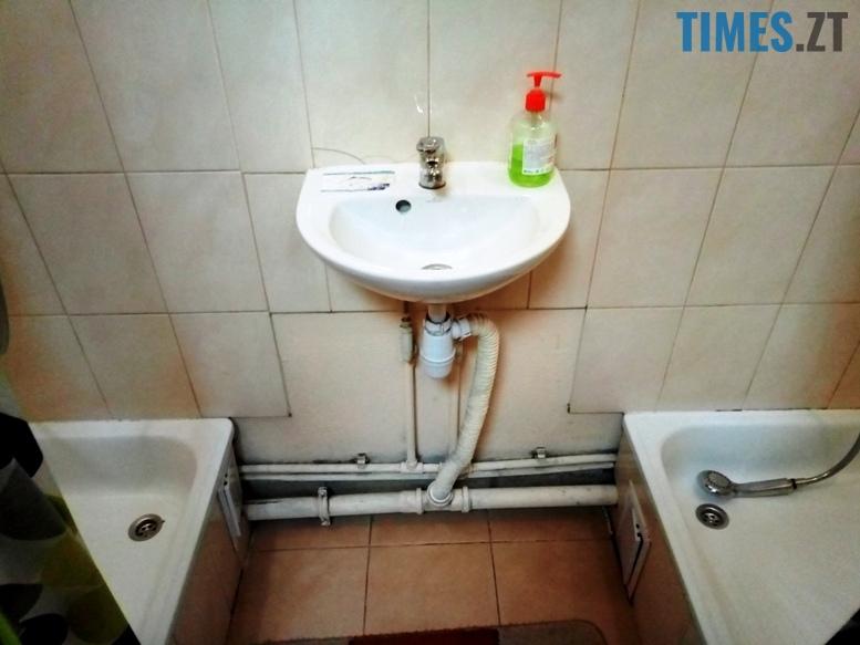 Тренажерний зал Fitness City - душова | TIMES.ZT