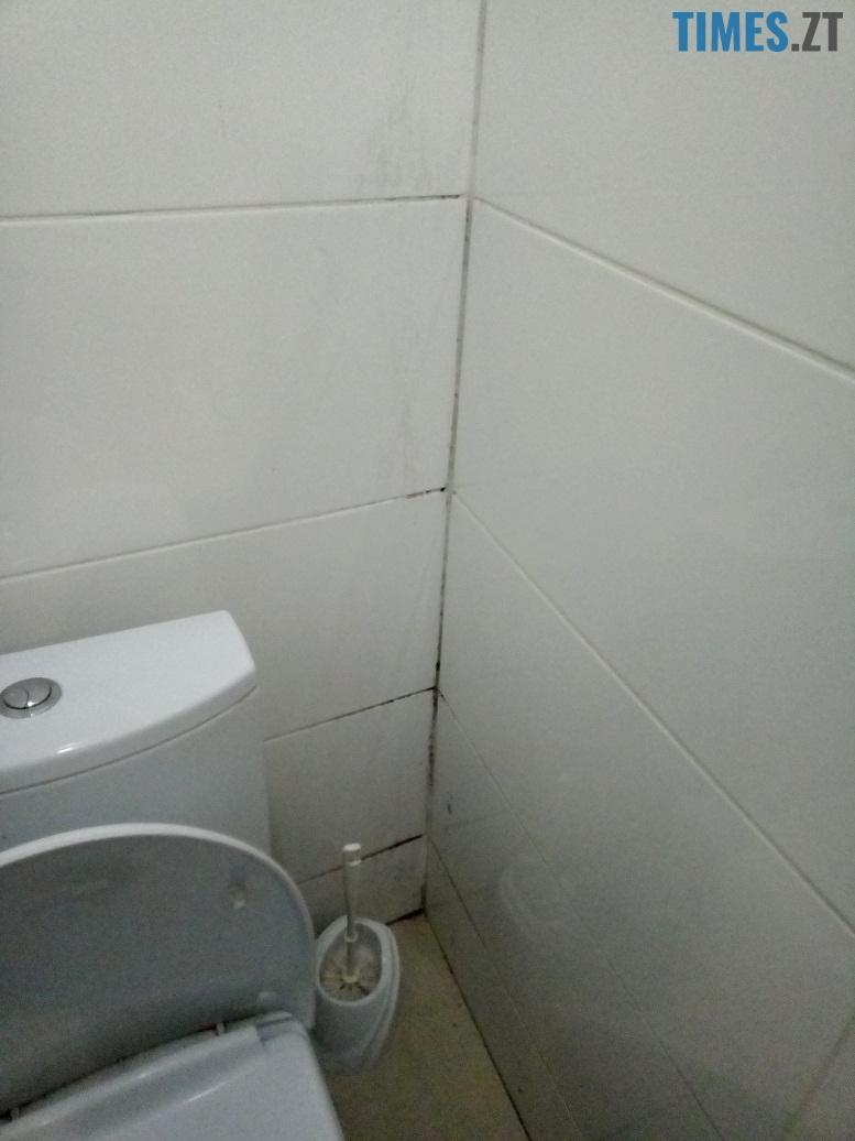 Тренажерний зал Muscle Hulk - туалет | TIMES.ZT