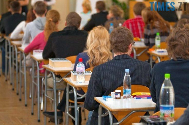 Підготовка до здачі зовнішнього незалежного тестування | TIMES.ZT