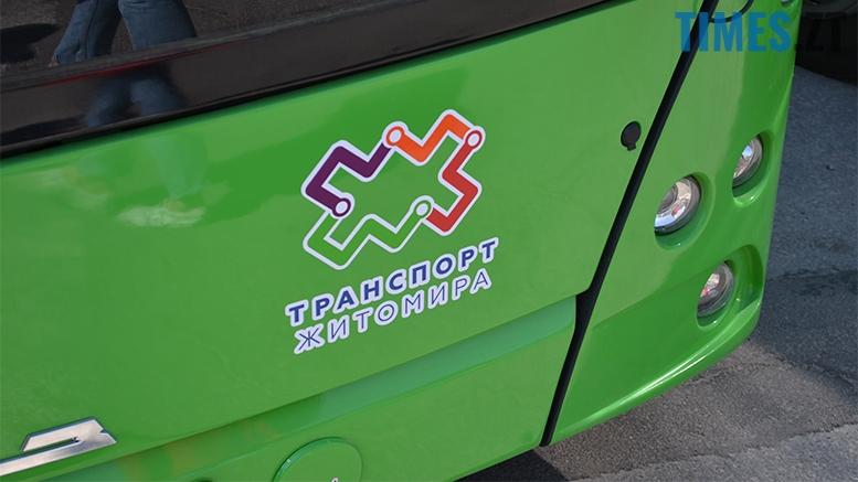 имени 12 1 - Зубко і Сухомлин помацали застарілі автобуси з ворожої держави