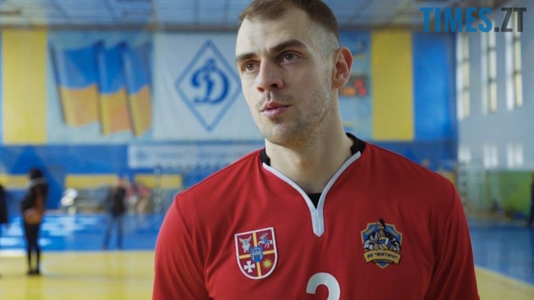 1 777x437 - «Житичі» виграли чемпіонат України і вийшли у вищу волейбольну лігу (відео)