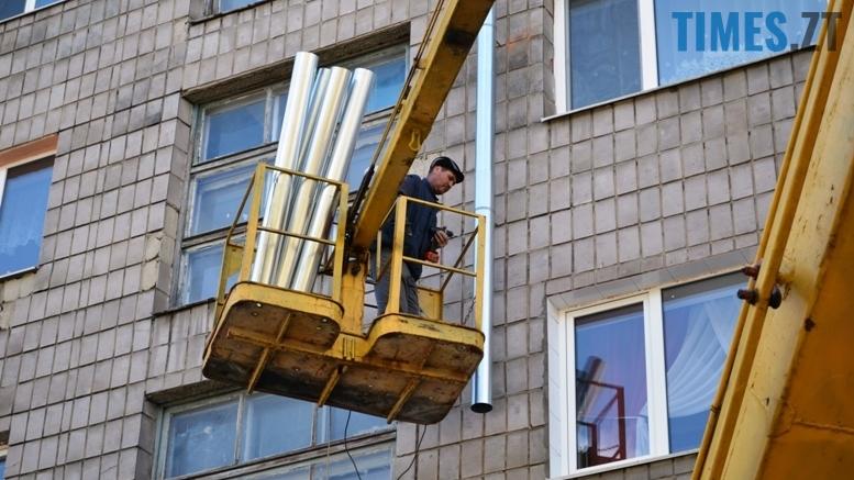 2 2 - Будинку на вулиці Лятошинського - труба (відео, фото)