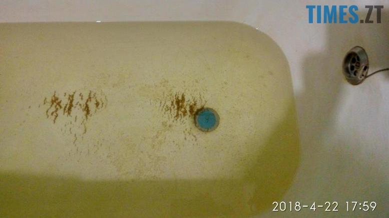 2 3 - Житомиряни набрали повні ванни води, що відповідає усім нормам болота