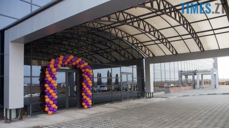 .jpg - «Житомирські Альпи»: в аеропорту приземлилася делегація швейцарських інвесторів