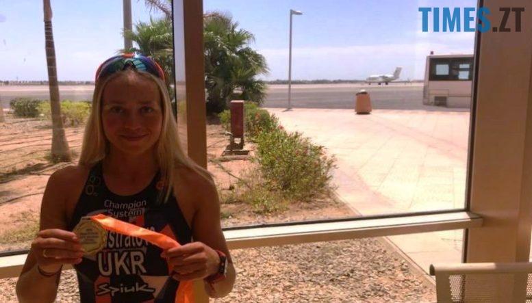 1 12 - Королева тріатлону Юлія Єлістратова: «Тренуюсь 7 днів на тиждень…»