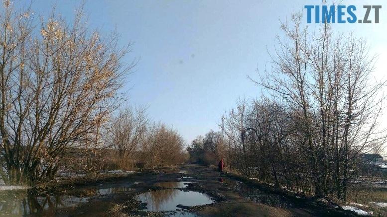 1 - «Дорога смерті» з ямами-басейнами у Коростишівському районі