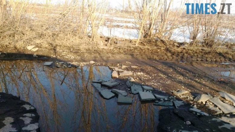 11 - «Дорога смерті» з ямами-басейнами у Коростишівському районі