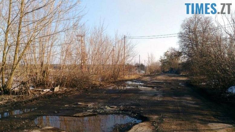 12 - «Дорога смерті» з ямами-басейнами у Коростишівському районі