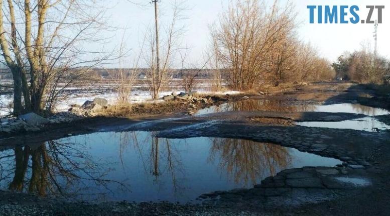 13 - «Дорога смерті» з ямами-басейнами у Коростишівському районі