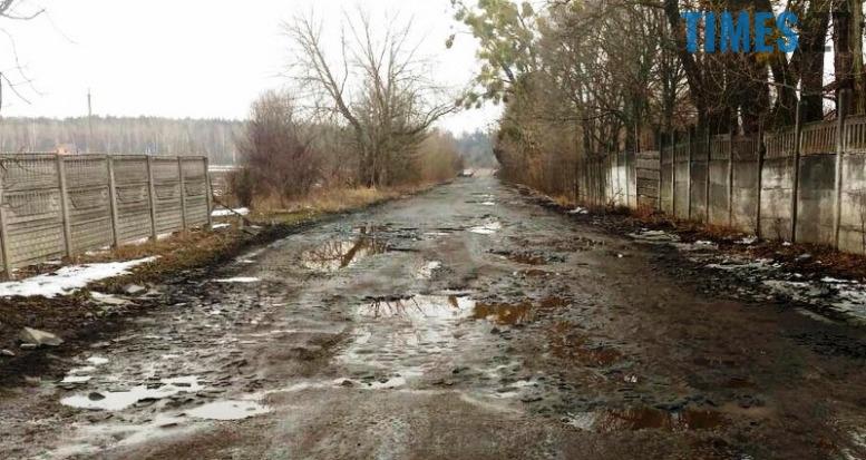 14 - «Дорога смерті» з ямами-басейнами у Коростишівському районі