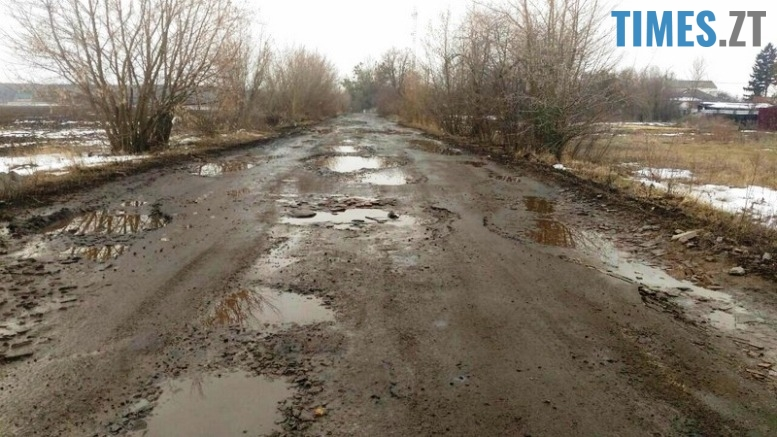 17 - «Дорога смерті» з ямами-басейнами у Коростишівському районі