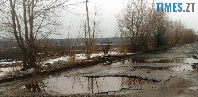 19 - «Дорога смерті» з ямами-басейнами у Коростишівському районі