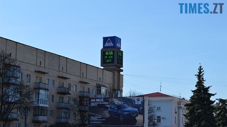 """3 1 - """"Чому у вас в Україні немає весни?.."""""""