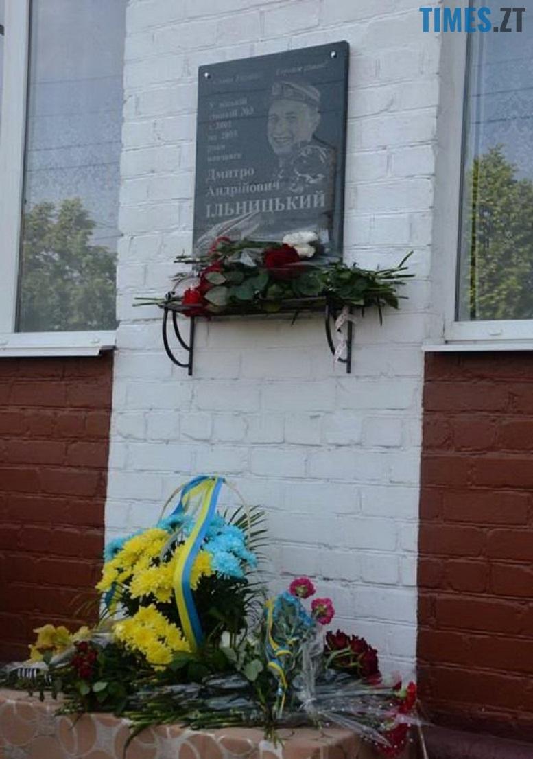 3 4 - Родині загиблого героя Дмитра Ільницького досі не виділили землю