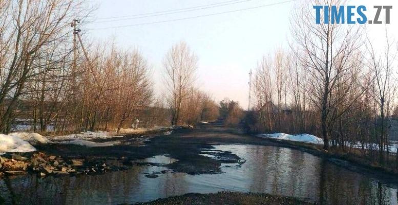 4 - «Дорога смерті» з ямами-басейнами у Коростишівському районі