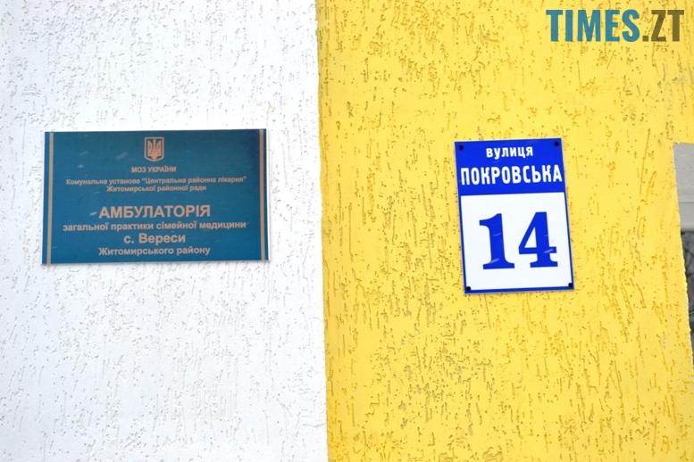 5 2 - Скільки платять за здоров'я мешканці Житомирщини?