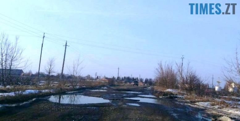 7 - «Дорога смерті» з ямами-басейнами у Коростишівському районі