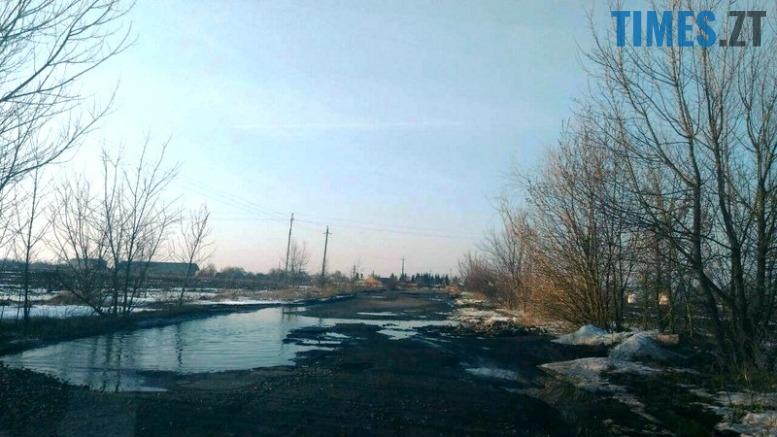 8 - «Дорога смерті» з ямами-басейнами у Коростишівському районі