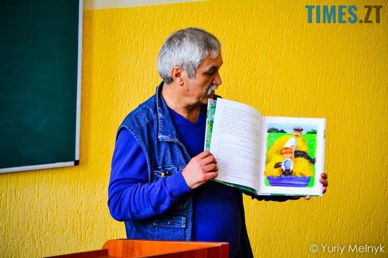 1 17 Копировать - Василь Шкляр: «Дайте мені хоча б у масовці зарізати москаляку!»